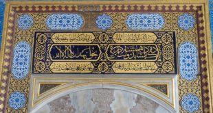 عرب عربي إسلام مسجد