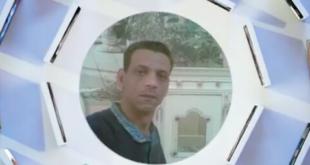 عبدالعزيز ابو رحاب