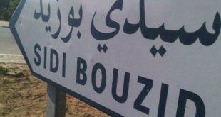 سيدي بوزيد في تونس
