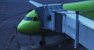 طيارة مطار الخطوط الجوية طائرة