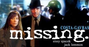"""فيلم """"Missing"""" المفقود"""