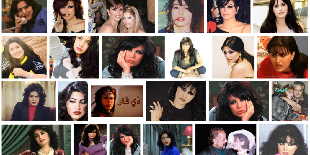 صور الممثلة نورمان أسعد