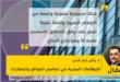 الإيهامات البصرية في تصاميم المواقع والشعارات بقلم: د. راقي نجم الدين