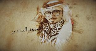الإعلامي أحمد الغندور
