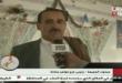 الشيخ مبخوت الجميمة - اليمن