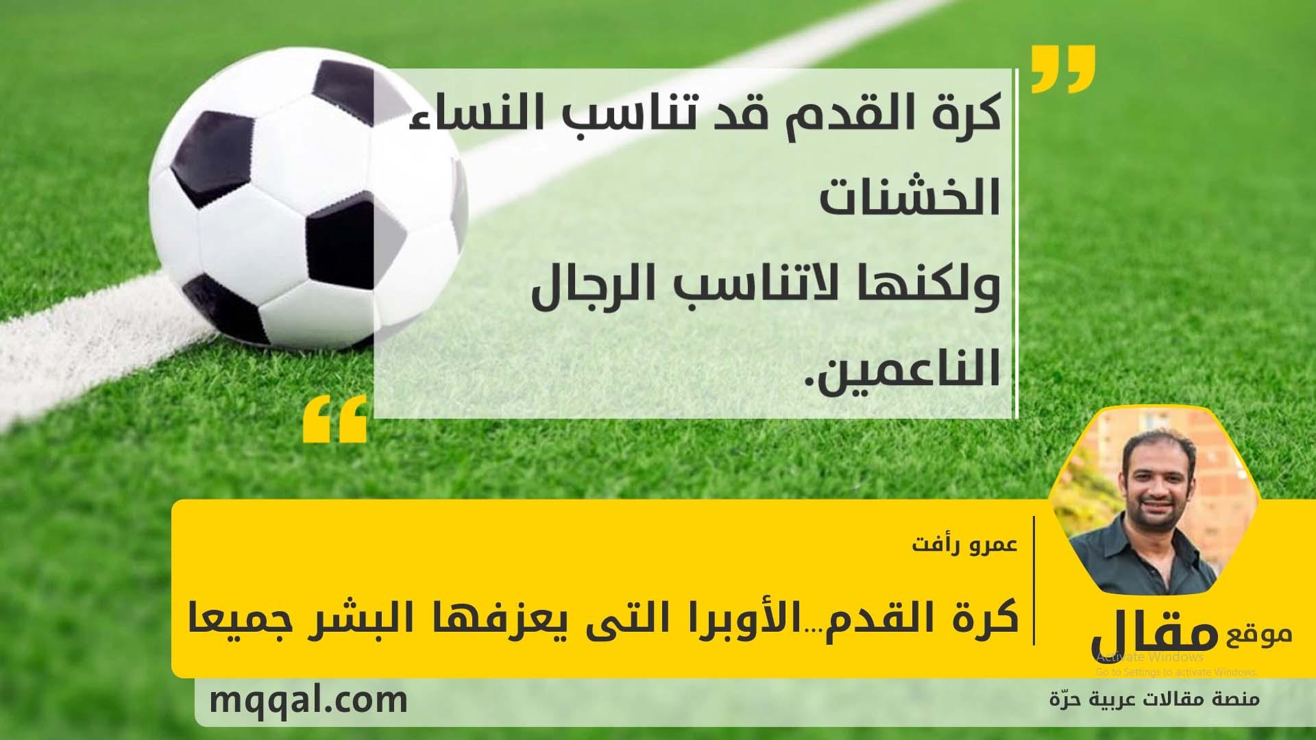 أكثر ذهبي دفتر كلام عن حب كرة القدم Dsvdedommel Com