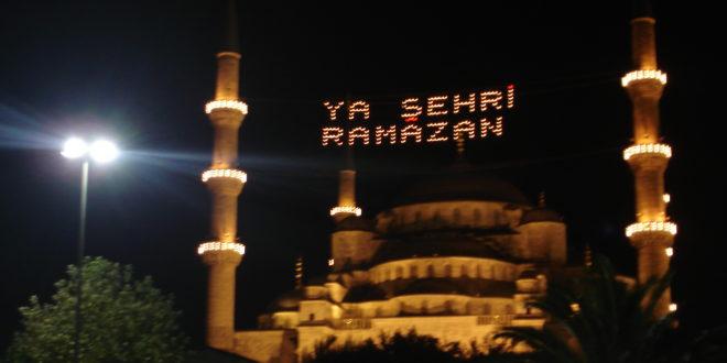 فقط في رمضان
