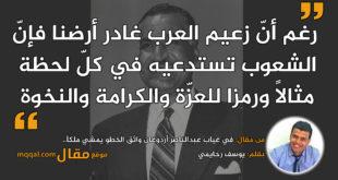 في غياب عبدالناصر أردوغان واثق الخطو يمشي ملكاً..