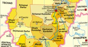 السودان الأرض المنسية