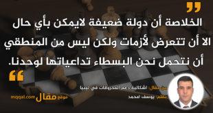 اشكالية دعم المحروقات في ليبيا