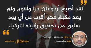 """هل يغتالون """" أردوغان """" ؟!"""