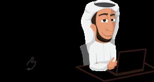 """وهم """"الشرفاء""""..بقلم: ياسين اليعكوبي..موقع مقال"""