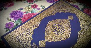 اقتباسات من الإعجاز العلمي في القرآن...بقلم: سالم محمد باقلب..موقع مقال