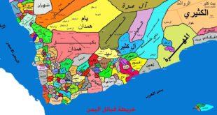 هل بدأت نهاية الحوثية في اليمن؟...بقلم: د.باسم أبونور الهدى المذحجي... موقع مقال