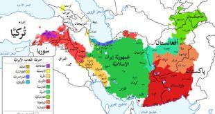 استراتيجية التسلح النووي الإيرانية السرية..بقلم:د.باسم أبونور الهدى المذحجي... موقع مقال