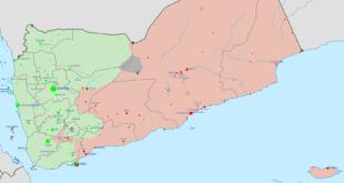 استراتيجية التحرير من الحوثية في اليمن...بقلم:د.باسم أبو نور الهدى المذحجي... موقع مقال
