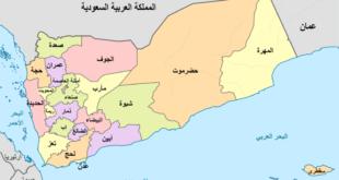 كل التفاصيل عن القنبلة النووية الحوثية...بقلم:د.باسم أبونورالهدى المذحجي...موقع مقال