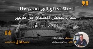 برتقال أبركان. بقلم: عبدالرحمان رفيق || موقع مقال