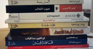 لن ينهض العرب إلا بالأداب والأدب... بقلم: شاعر الشابية محمد الشابي... موقع مقال