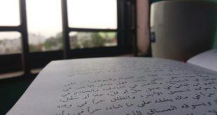اللسانيات والسرد...بقلم: أ.د. صباح علي السليمان... موقع مقال