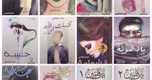 علياء الكاظمي في كل رواية حكاية... بقلم: وسام غنيمات.. موقع مقال