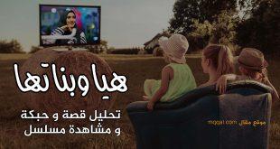 مسلسلات كويتية قسم موقع مقال