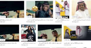 """مسلسل """"أوريم"""" UREEM (أوبر + كريم = أوريم) - مسلسل سعودي ٢٠٢٠الصورة produced by shahid.mbc.net"""