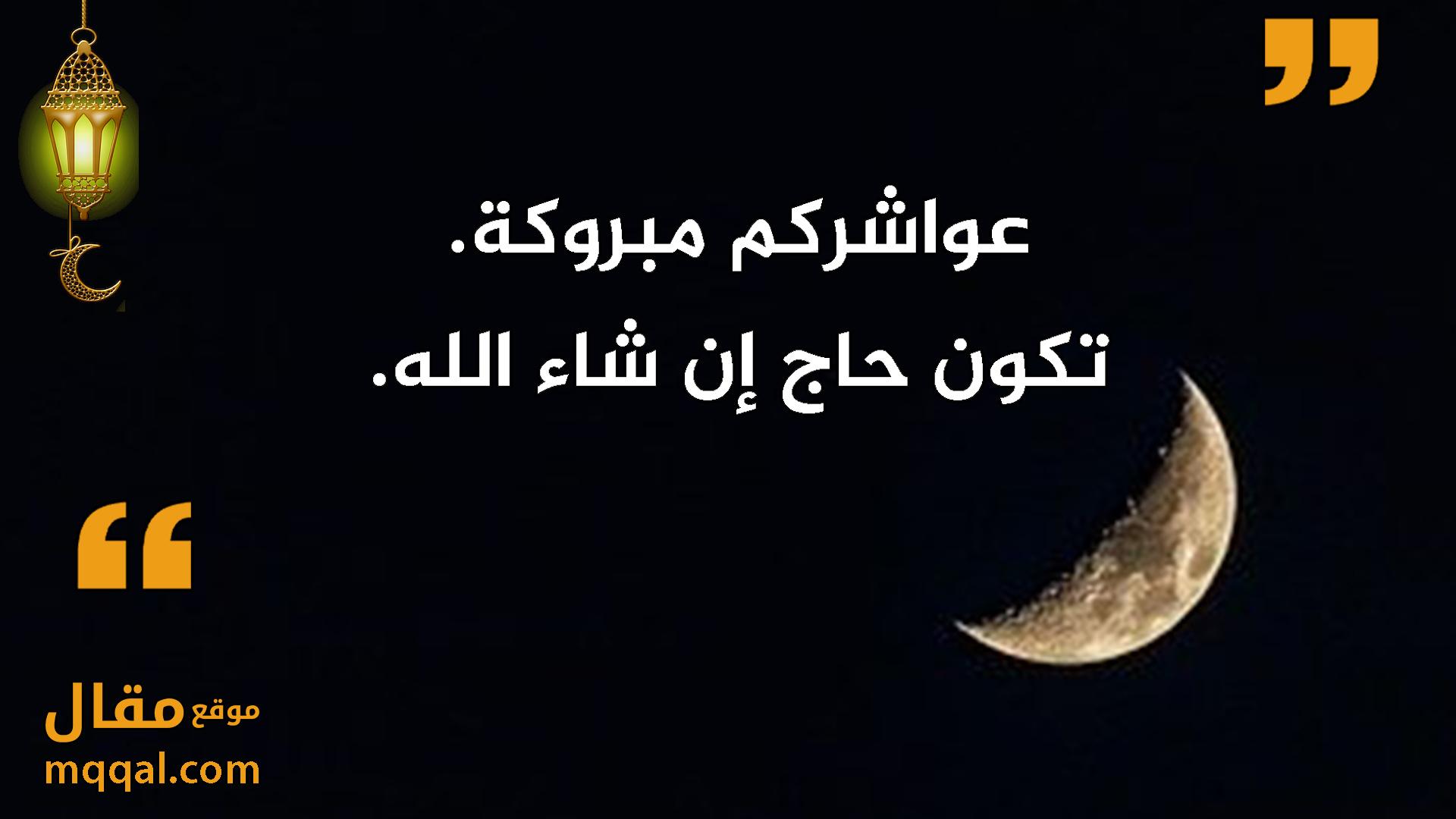 صور رمضان كريم مبارك من المغرب العربي