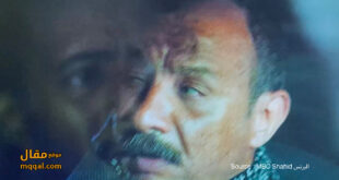 مشاهدة البرنس حلقة ٢٩ محمد رمضان و أحمد زاهر في أهم حلقات الصراع في المسلسل Source : MBC Shahid البرنس