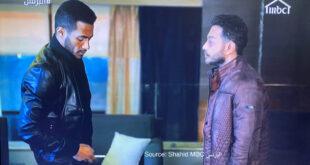 مسلسل البرنس الحلقة الأخيرة ٣٠ محمد رمضان يقضي على أحمد زاهر Source: Shahid MBC البرنس