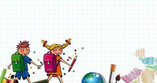 أساتذة المدارس الابتدائية يطلقون صيحة فزع من أجل التسريع في تسوية وضعيتهم القانونية والمالية...بقلم : سليم زعراوي.. موقع مقال