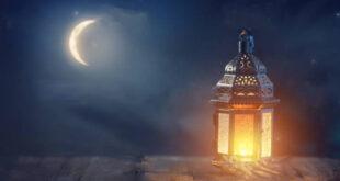 قد لا تدرك رمضان القادم! بقلم : منصور بن ناجي || موقع مقال