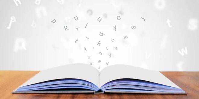نموذج ايدجا التعليمي.بقلم: م.مجد مصطفى العويني || موقع مقال